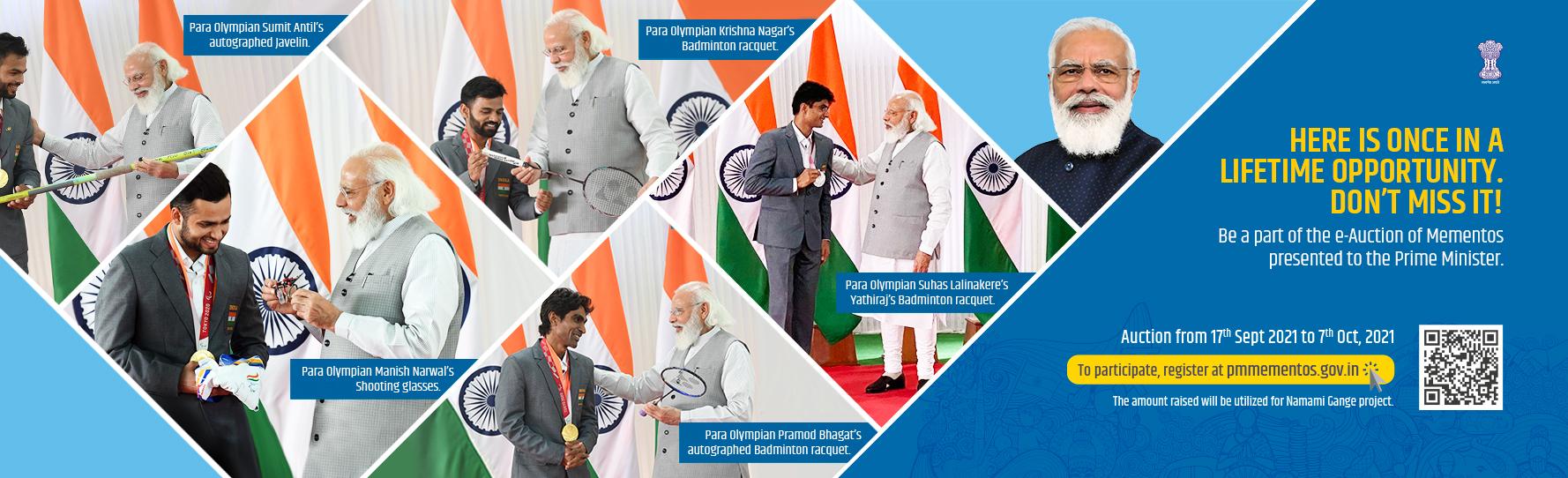 Honble PM mementoes
