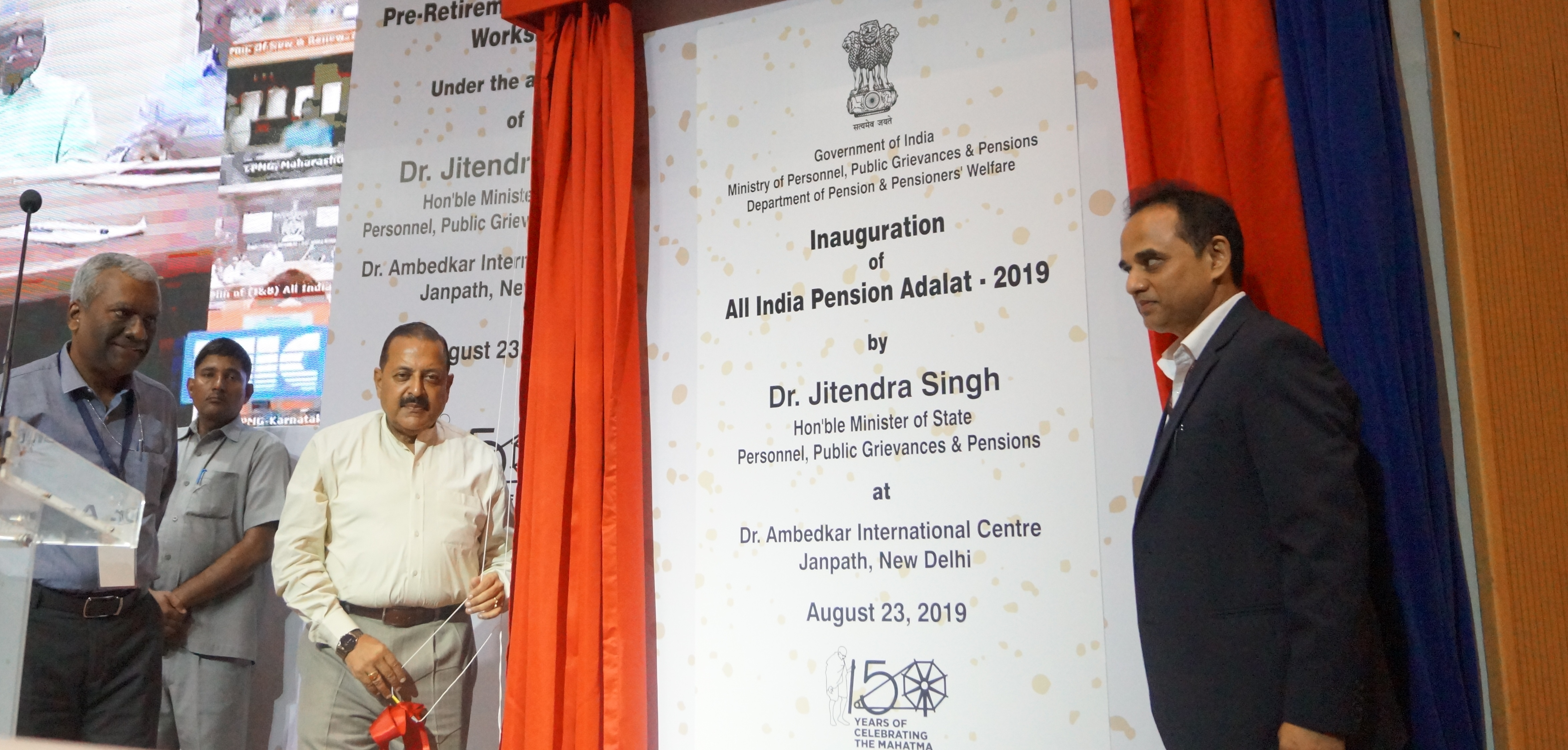 Inauguration of All India Pension Adalat, Anubhav Awards 2019 and Pre Retirement Counselling Workshop