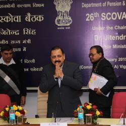 डॉ जितेंद्र सिंह , माननीय राज्य मंत्री का आगमन
